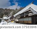 小谷村 雪景 乡村 37503846