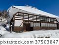 小谷村 雪景 乡村 37503847