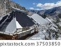 小谷村 雪景 鄉村 37503850