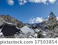 小谷村 雪景 乡村 37503854