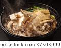 蘑菇锅 37503999