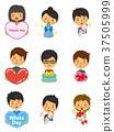 선물 【등신 시리즈] 37505999
