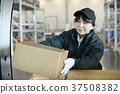 卡車 快遞業務 運送 37508382