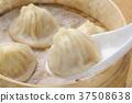 중국 딤섬 코 고메 파오 37508638