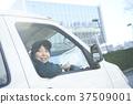 運匠 駕駛 司機 37509001