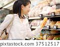 여성 쇼핑 37512517