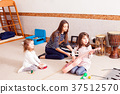 Music making lesson 37512570