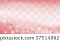 매화 일본식 디자인 배경 일러스트 격자 무늬 가로 37514962