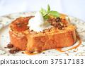 프렌치 토스트, 빵, 양식 37517183