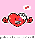 injury heart with smile 37517538