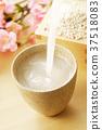 甘酒 酒 白色 37518083