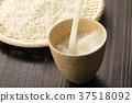 甘酒 麴 米曲 37518092