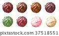 수채화로 그린 트뤼플 초콜릿 8 마리 37518551