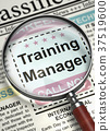 Training Manager Wanted. 3D. 37519600