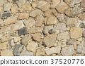 돌담, 이시가키, 벽 37520776