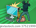 dollar, hacker, online 37521999