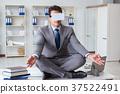 business, businessman, man 37522491