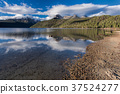 Redfish Lake on a sunny day. 37524277