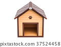 Wooden doghouse front view, 3D rendering 37524458