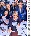 business, people, office 37526231