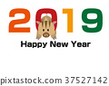 2019 New Year's card template (horizontal) 37527142