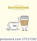 Cartoon character of Coffee illustration vector  37527282