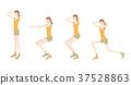 瑜伽妇女的例证 37528863