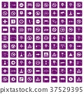100 road signs icons set grunge purple 37529395