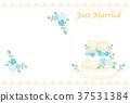 婚禮 矢量 熊 37531384