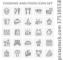 cooking food icon 37536558