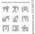 crane lifting icon 37536577