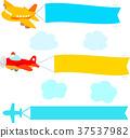 airplane, plane, banner 37537982