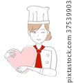 糕点师 女性 女 37539903