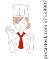 女厨师Patissier好 37539907