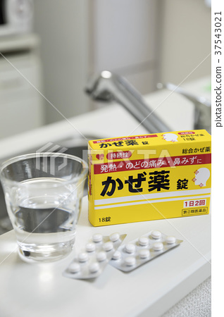 감기약 이미지 37543021