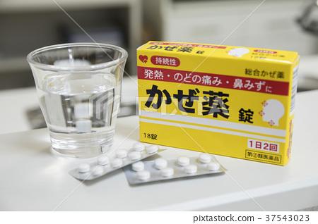 感冒藥圖像 37543023
