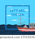 海 船 向量 37543036