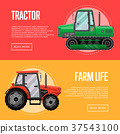 agricultural, machinery, machine 37543100