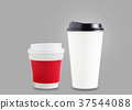 cup of paper on gray background. 37544088