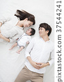 baby, infant, family 37544241