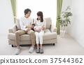 家庭 37544362