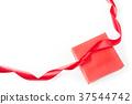 喜愛 禮物 送禮 37544742