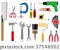 工具和工具 37546002