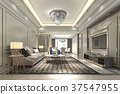 luxury and modern living room and dining room 37547955
