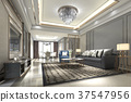 luxury and modern living room and dining room 37547956