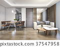 luxury and modern living room and dining room 37547958