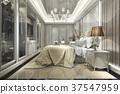 modern luxury classic bedroom with walk in closet 37547959