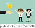 Hand offers gold trophy cup to business people 37548996