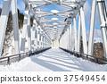 Biei, Hokkaido, Japan 37549454
