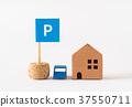 주차장, 차고, 자동차 37550711